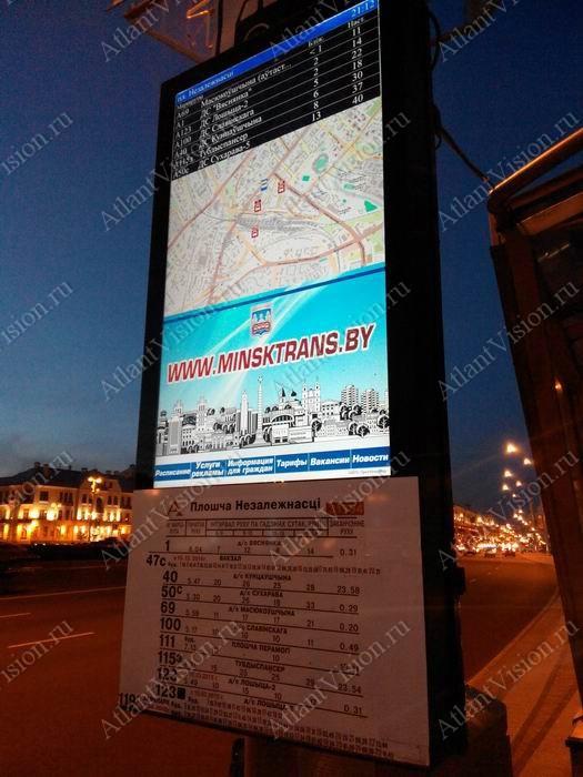 интерактивное расписание транспорта