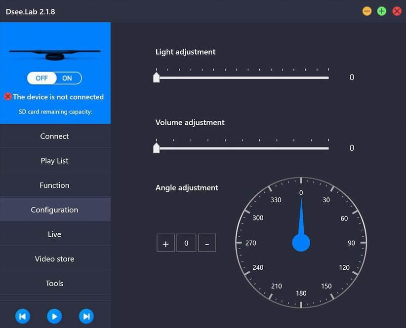 программное обеспечение DSEE по управлению голографическим вентиллятором на компьтере